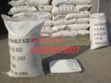 工业级氨基磺酸含量99.5% 高效方便的氨基磺酸清洗剂