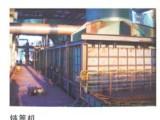 供应 各种球团 竖炉卸料机 工艺设备 量大价优 专业设计 可定制