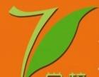 潍坊日语培训学校就来七翼,晚班、全日制班、周末班