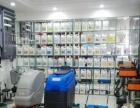 商场保洁,甲醛消毒,物业厂区保洁,家庭开荒保洁