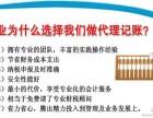 办理国地税解锁提供地址公共场所卫生审批