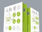 设计策划 LOGO、VI、画册、包装、企业形象等