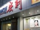 临沧市凤庆县有安利产品卖吗凤庆县安利专卖店地址电话
