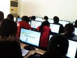 亞運村 大屯 望京電腦培訓班,就選成功時代