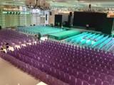 北京千人会议场地会议室会议室出租蓝调庄园会议中心