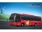 从昆山到秦皇岛的汽车(大巴车)在哪里上车+多久到+多少钱?