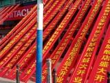 温州乐清开业典礼策划