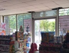 (个人)万人成熟社区精装修母婴用品店童装店转让S