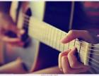 南坪步行街吉他培训尤克里里培训哪里便宜