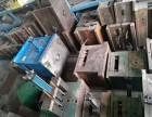 合金钢模具钢特钢废料回收边角料回收废模具回收