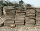 旧竹笆 旧脚手片 旧毛竹片 旧竹笆片 铁笆片 钢笆片回收