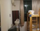 求职公寓环境优雅
