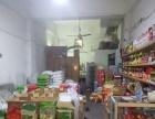 西彭农贸市场干副、粮油店转让