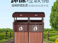 河南柏拉图标识设计公司复古垃圾箱景区标识标牌公园学校标识标牌