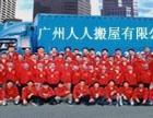 """广州人人搬迁主营公司家庭搬迁 重件吊装"""" 吊车租赁"""
