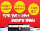 LOGO设计商标设计企业网站电商标志设计高端设计