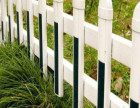 花园草坪锌钢防护栅栏
