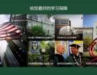 中国社科院与美国杜兰大学在职金融管理硕士