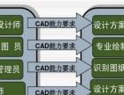 """郑州""""平面网页 UI类 室内 工业 电商""""设计培训"""