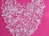 南京abs废塑料价格行情PVC橡塑原料