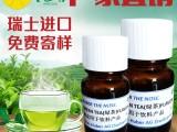 进口食品级绿茶香精批发