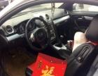 中华酷宝 2008款 1.8T 手动 运动型GT版-出售精品中华