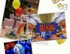宝宝宴满月百天周岁气球布置私人派对定制