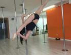 成都新都钢管舞培训 成都成人钢管舞学校 舞蹈培训