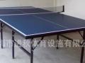 室内乒乓球台,501型单折固定乒乓球台,单折式支架