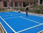 德艺斯环氧树脂地坪,硅PU球场地坪,环氧自流平地坪