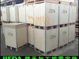 厂家订制免熏蒸胶合板木箱 出口木箱 方便组装拆卸 钢边钢带木箱