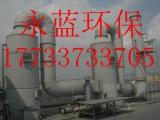 平利县家具厂喷漆房废气处理技 RCO催化燃烧废气治理设备厂家