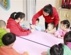 渝北汽博中心幼儿托管机构 重庆早教托管班幼儿园过渡班早托