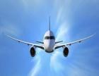 大连乐天航空机票加盟 大连乐天航空机票加盟加盟招商