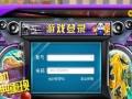 华侨科技电玩城加盟