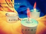 供应马口铁金属罐 液体固体酒精罐 拉伸罐