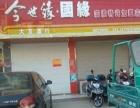 住宅底商 100平米 ,滨淮中心小学北十字路口,安泰药