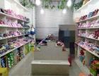 九龙坡白市驿大型农贸市场童鞋店转让
