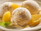 深圳布吉冰淇淋雪球雪糕培训学校