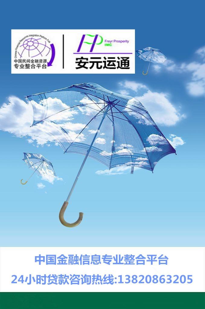 2017年天津短期房产抵押贷款振奋人心的好消息