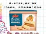 广东夹心饼干代加工厂家 趣园 一个不可忽视的品牌