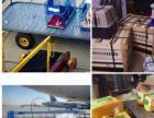 广州火车站宠物托运广州至全国支持中转