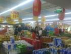 玉泉营 一层大型超市转让 有实力者面谈