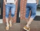Boothiny牛仔裤 诚邀加盟