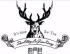 台湾鹿角巷奶茶 鹿角巷奶茶能加盟吗