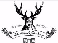 鹿角巷奶茶在哪里鹿角巷加盟费用多少