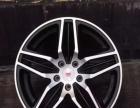 轮毂批发,改装汽车轮毂就选极速漂移汽车改装部品供应商