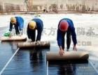 墙体裂缝漏水很严重 深圳防水补漏 西乡泳池补漏