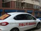 郑州市开锁公司过年不长价