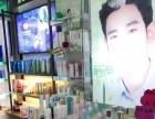 昌北经济开发区30平米美容美发-美容院4万元